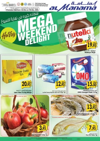 Al Manama Al Manama Hypermarket Mega Weekend Delight Deals