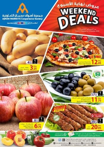 Ajman Markets Co-op Society Ajman Markets Weekend Fresh Festival
