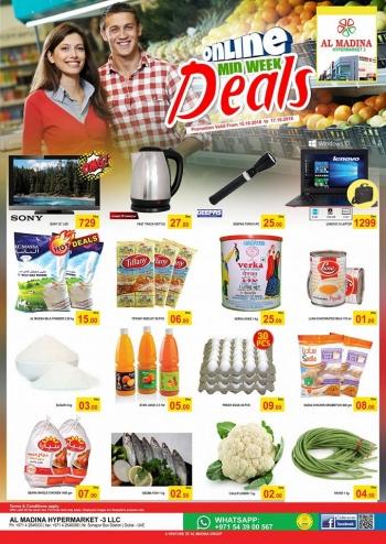 Al Madina Hypermarket Al Madina Hypermarket Midweek Deals