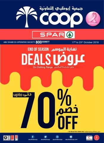 Abu Dhabi COOP Abu Dhabi Coop End of Season Sale