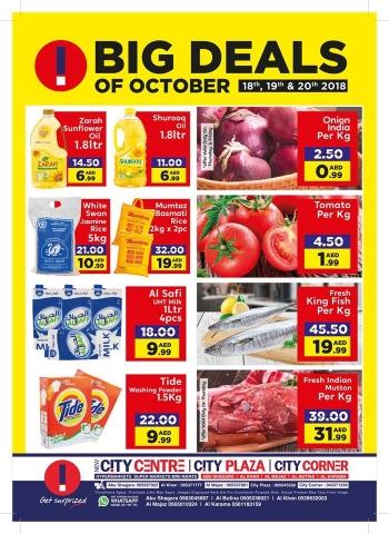 City Centre Supermarket  City Centre Supermarket Big Deals