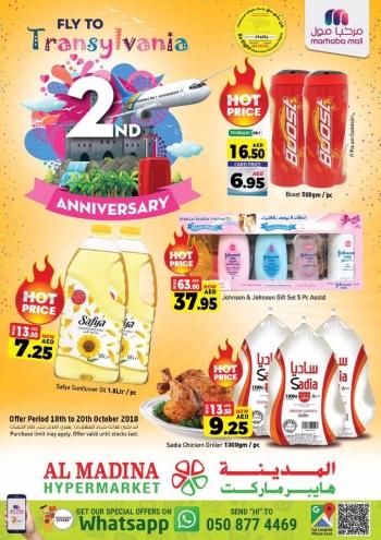 Al Madina Hypermarket 2nd Anniversary Deals