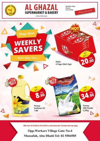 Fathima  Fathima Hypermarket Weekly Savers