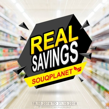 Souq Planet Souq Planet Real Saving Offers