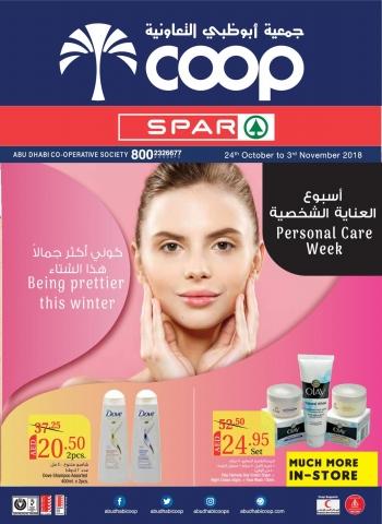 Abu Dhabi COOP Abu Dhabi Coop Personal Care Week Offers