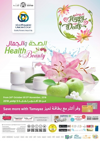 Union Cooperative Society Union Coop  Happy Deals  Health & Beauty Offers