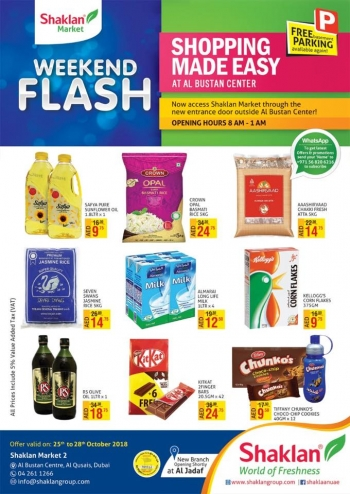 Shaklan Market Shaklan Market Weekend Flash Deals