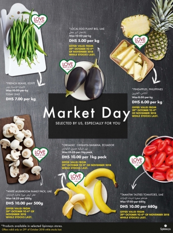 Spinneys Spinneys Market Day Offers 29 October