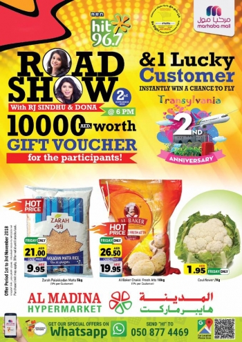 Al Madina Hypermarket  Al Madina Hypermarket Weekend Deals