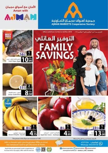 Ajman Markets Co-op Society   Ajman Markets Co-op Society Family Savings Deals