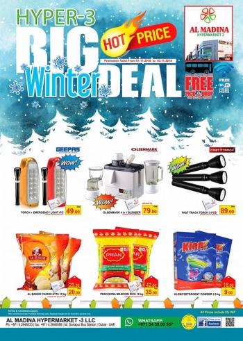 Al Madina Hypermarket   Al Madina Hypermarket Winter Deals