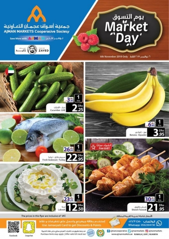 Ajman Markets Co-op Society  Ajman MarketsCo-op Society Market Day Deals