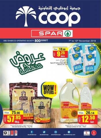 Abu Dhabi COOP Abu Dhabi Coop Great Outdoors Deals