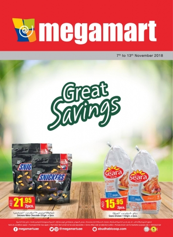 Megamart Megamart Great Savings Deals