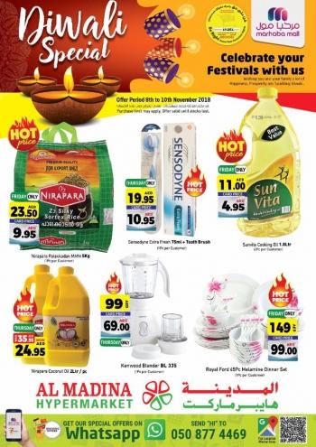 Al Madina Hypermarket Al Madina Amazing offers & discounts