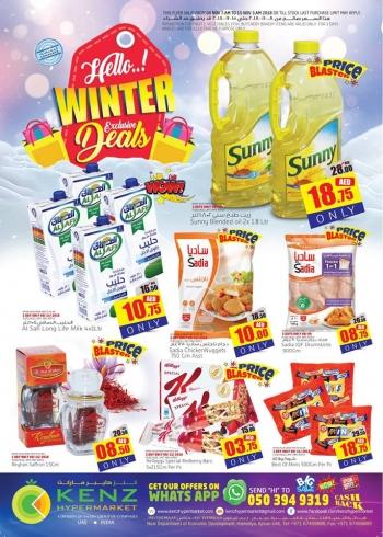 Kenz Kenz Hypermarket  Weekend Special Offer.