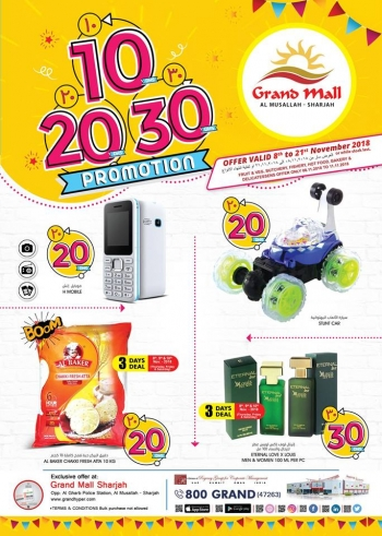 Grand Hypermarket   Grand Mall AED 10, 20 & 30 Promotion
