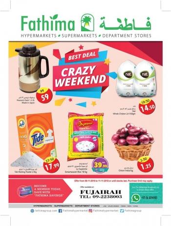 Fathima Fathima Hypermarket Crazy Weekend Deals