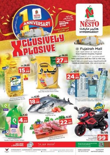 Nesto Nesto Hypermarket  Anniversary Offers