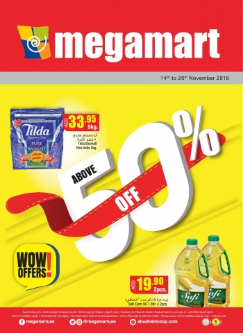 Megamart Megamart Above 50% off