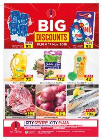 City Centre Supermarket City Centre Supermarket Big Discount Deals