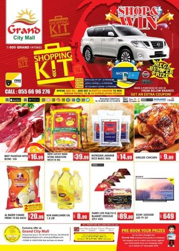 Grand Hypermarket   Grand Mall Amazing Weekend Deals