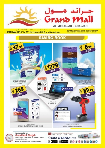 Grand Hypermarket Grand Mall Extra Saving Weekend Deals in Sharjah