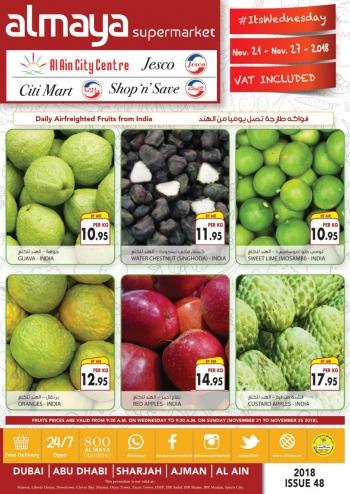 Al Maya Almaya Weekly Offer
