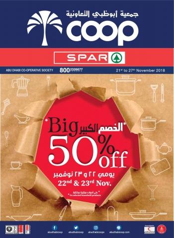 Abu Dhabi COOP Abu Dhabi Coop Big 50% OFF