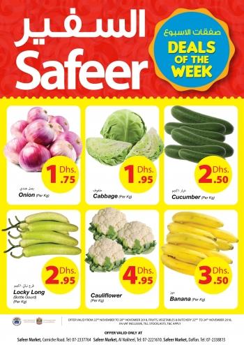 Safeer Market Safeer Market  Deal Of The Week