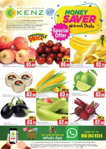 Kenz Kenz Hypermarket  Mony Save MidWeek deals