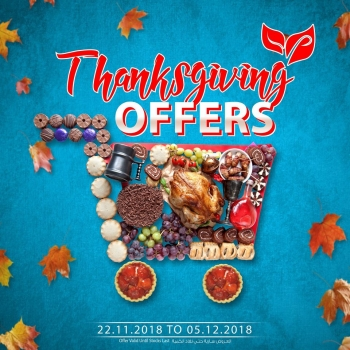 Souq Planet Souq Planet  Thanksgiving Offer