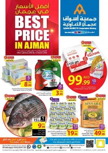 Ajman Markets Co-op Society Ajman Markets Co-op Society Best Price In Ajman