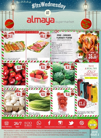 Al Maya Almaya Weekly Offer