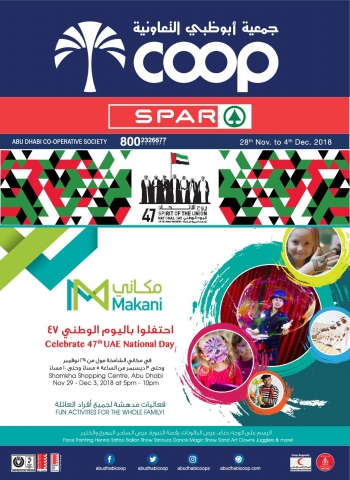 Abu Dhabi COOP Abu Dhabi Coop Great Union, Great Nation Deals