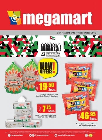Megamart Megamart Great Union, Great Nation Deals