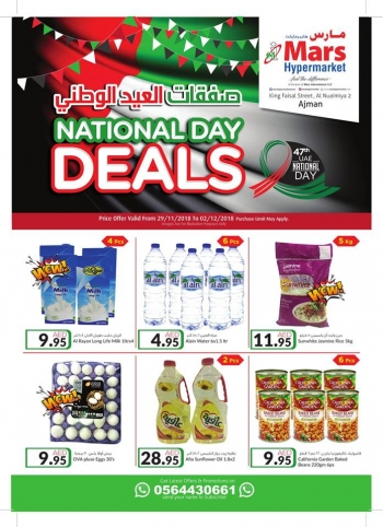 Mars Hypermarket Mars Hypermarket National Day Deals