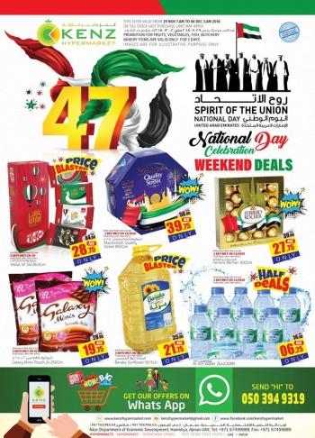 Kenz Kenz Hypermarket National Day Special Offers