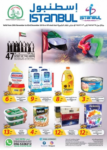 Istanbul Supermarket  Istanbul Supermarket 47th UAE National Day Offers