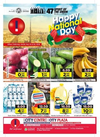 City Centre Supermarket City Centre 47 National Day Deals