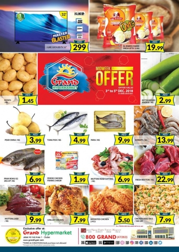 Grand Hypermarket Grand Hypermarket Midweek Offers  in Jebel Ali