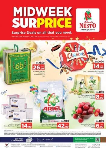 Nesto Nesto Hypermarket Midweek Surprise