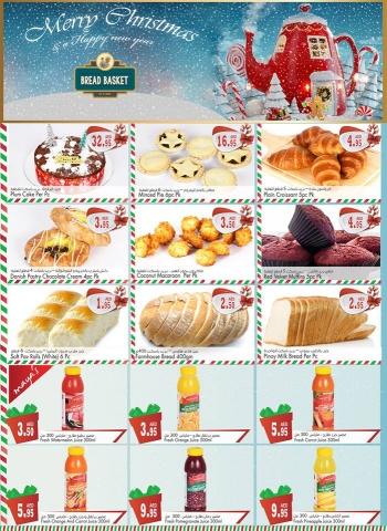 Al Maya Almaya  Christmas Deals