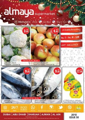 Al Maya Al Maya Christmas promotions