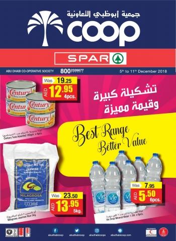 Abu Dhabi COOP Abu Dhabi Coop Best Range Better Value