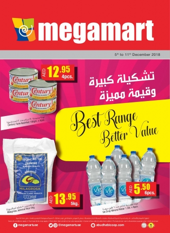 Megamart Megamart Best Range Better Value