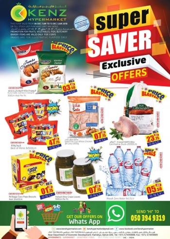 Kenz Kenz Hypermarket  Super Saver Offers