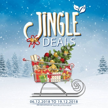 Souq Planet Souq Planet Jingle Deals