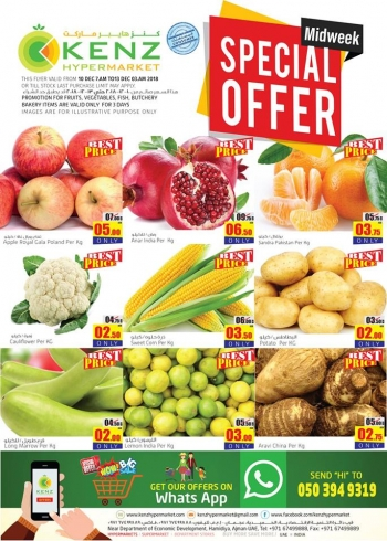 Kenz  Kenz Hypermarket MidWeek Deals