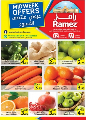 Ramez Ramez Midweek Offers